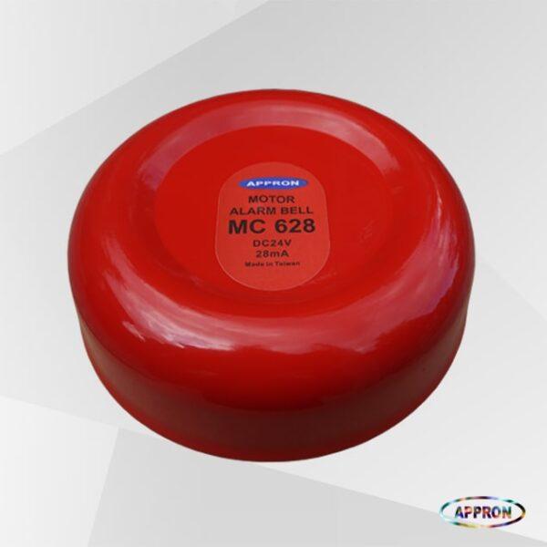 Fire Alarm Bell MC 628_2